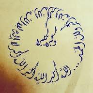 اللهم فتح لأن ابواب رزقك يا الله