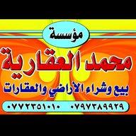شركة محمد العقارية
