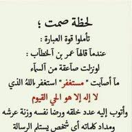 حسين القضاه