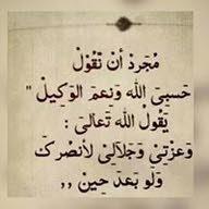 علاء المراعبه