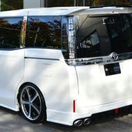 AL Mahrooq for cars
