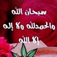 Abu Sultan Alamri