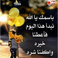 Moaed