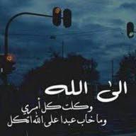 ابو حلا
