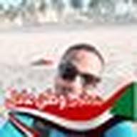 Ahmed zaki hassan salih