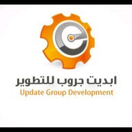 ابديت جروب للتطوير UPDATEGROUP