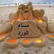 بومحمد