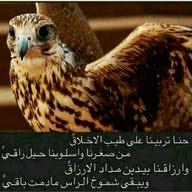 أبو غيث