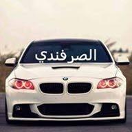 وائل الصرفندي ابو