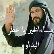 adnan almhakem