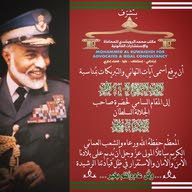 محمد الرويشدي للمحاماة والاستشارات