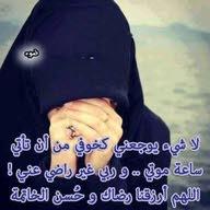 Yusra Mohammed