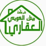 عمر شركة بيتك الكويتى العقارى