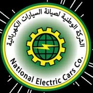 الوطنية للسيارات الكهربائية والهايبرد متجر