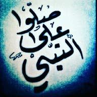 محمد المسماري