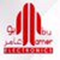 Abu Amer