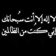 Alaa Zakzok