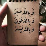 Abdullah ALkaser