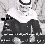 محمد الجهالين