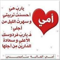 احمد بامرحول