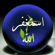 أبو فارس