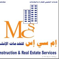 MCS للخدمات الإنشائية والعقارية