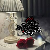 نبيل آل حمزة