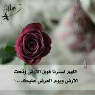 Yahya Qamar Qamar