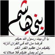ابوهاشم