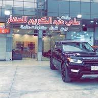 مكتب علي عبد الكريم للعقار