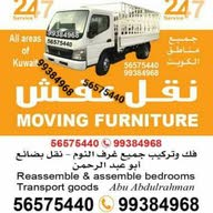 Transfer furniture kuweit نقل عفش