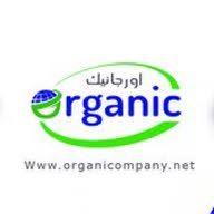 Organic Co. for Import & Export  متجر