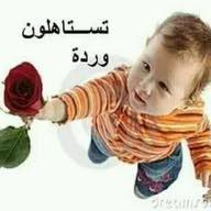 ابو اسلام abdulati