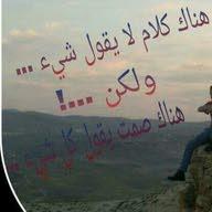 yousef alnatour