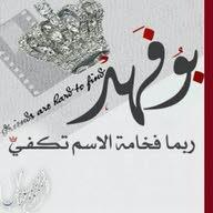 أحمد ذياب
