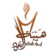 هيبة العود Haibah oud
