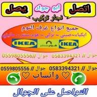 احمد عجلان