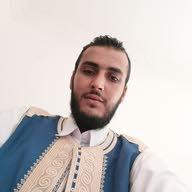 riad ramadan