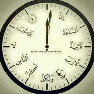 هاشم محمد