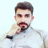 Ikram Dar