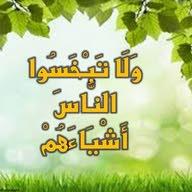 محمد عبد