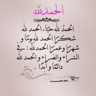 Moosa 99885597