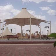 الهندس ابو صلاح