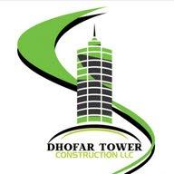 DHOFAR TOWER LLC