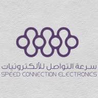 سرعة التواصل للألكترونيات