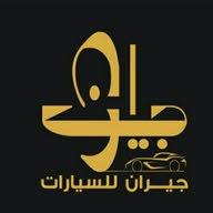 جيران لتجارة السيارات Jeeran Jeeran