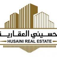 مؤسسة الحسيني العقارية  متجر