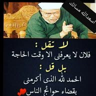 AboSaed الدارودي