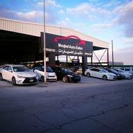 معرض مقبل لتجارة السيارات Shop