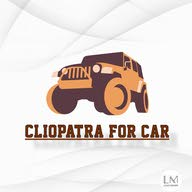 كليوبترا لبيع السيارات